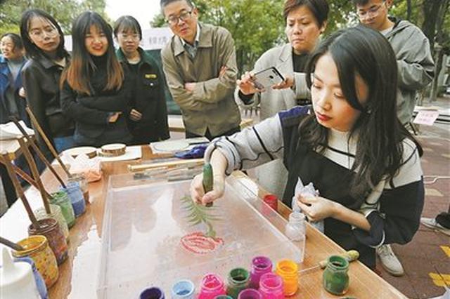 第十七届宁大学生社区文化节在宁大有思广场火热开场