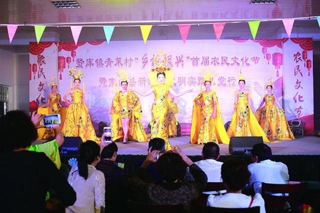 象山青莱村举办首届农民文化节 吸引周边大量村民