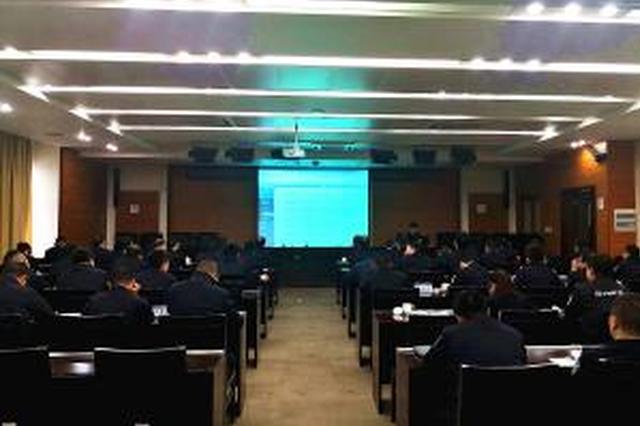 慈溪市局组织开展公安法制信息系统培训会提升办案水平