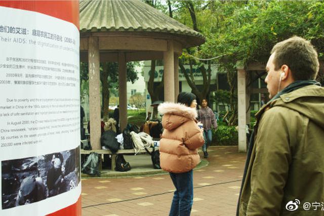宁大医学院联合江北疾控中心开展为AI发声主题月宣传活动