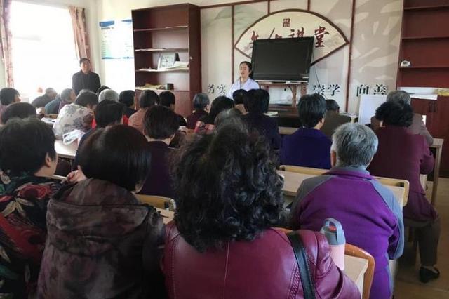 北仑区中医院走进社区开展系列防艾主题宣讲活动
