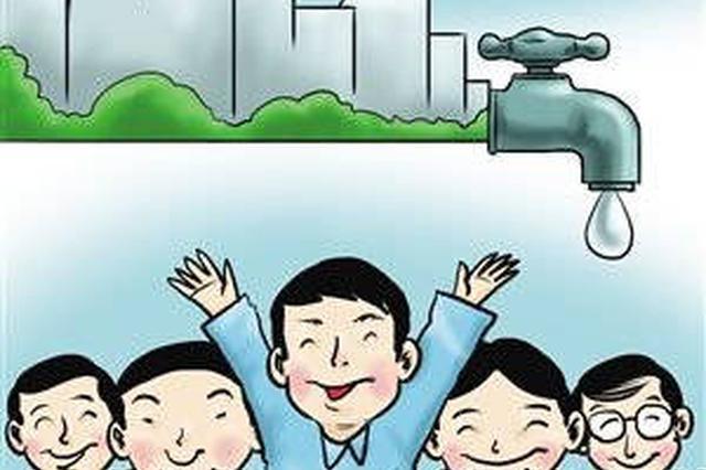象山获称全国节水型社会建设达标县 用水量下降12.6%