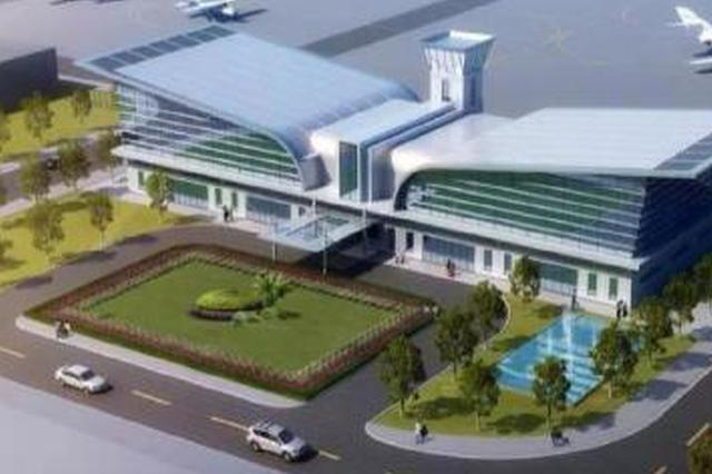 宁波将建第一座通用机场 预计明年上半年开工