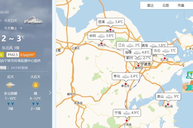 宁波今天多云到阴夜里到明天阴有雨