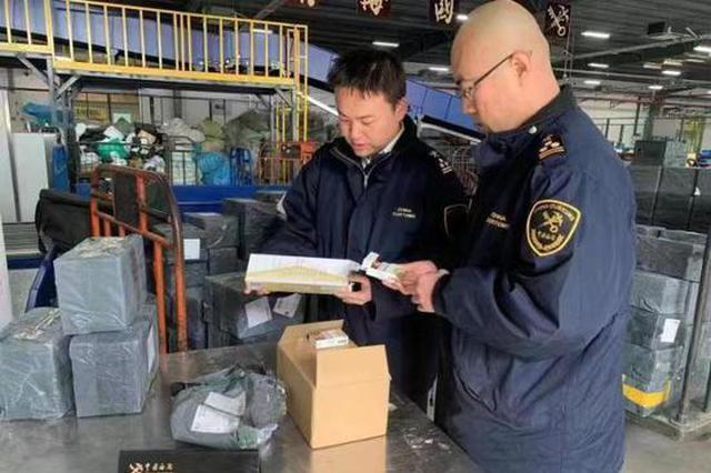 日用品里藏猫腻 20余万支侵权假烟被杭州海关截获
