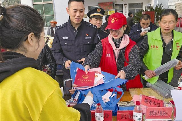 黄避岙乡开展国家宪法日活动 扩大宪法实施群众基础