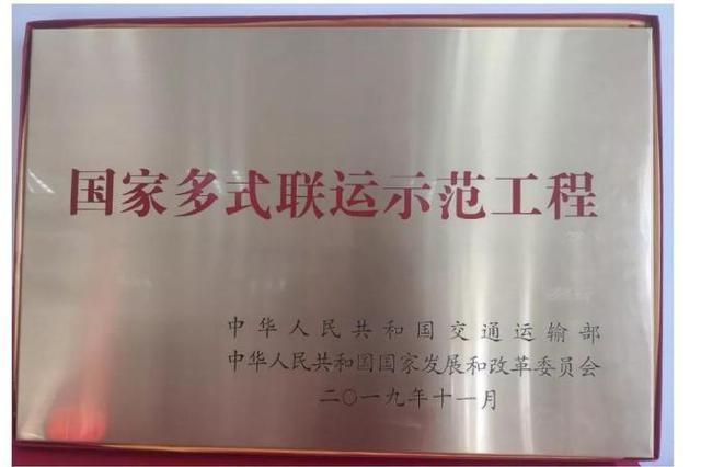 全国第一批 宁波又一项示范项目工程获国字号荣誉