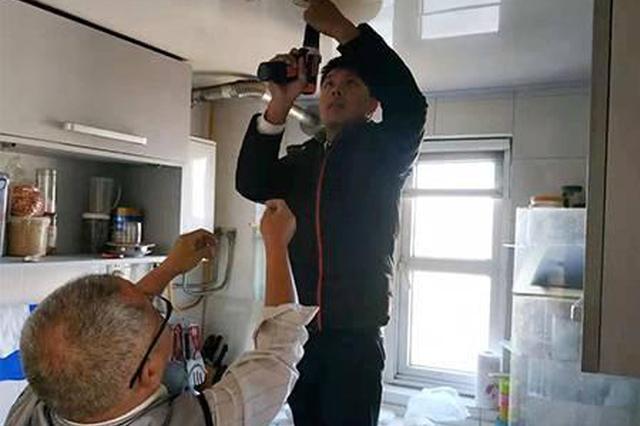 北仑消防积极做好出租房火灾隐患免费安装烟感报警器