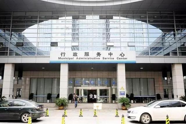 北仑行政服务中心便民举措实打实打造三微服务方便群众
