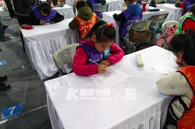 浙江10岁小女生4分05秒解出的这道题 你会做吗