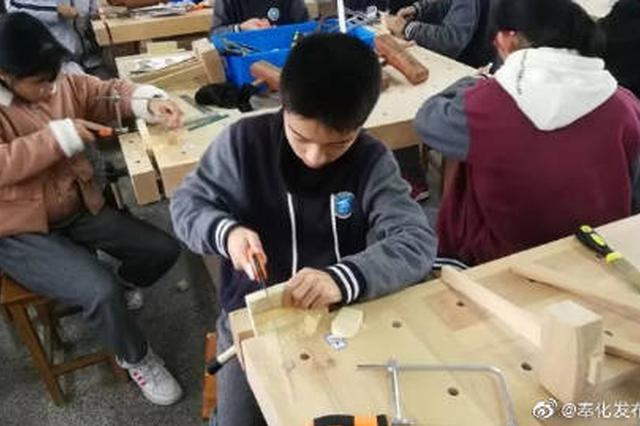 奉化西坞中学创意开设木工课 孩子们纷纷化身小木匠