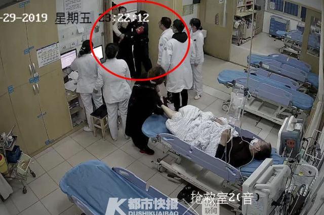 浙男子急诊室辱骂护士 抓头发挑衅保安结局极度舒适