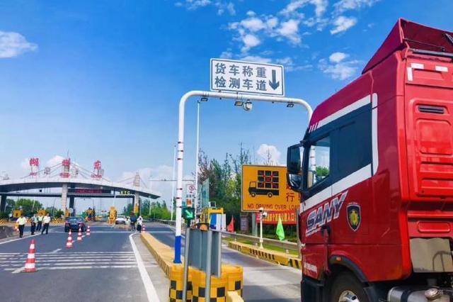 北仑车主注意浙江将在所有高速对一类车辆进行检测