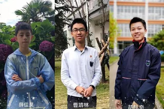 北仑学生在省中小学生天文奥林匹克知识竞赛表现抢眼