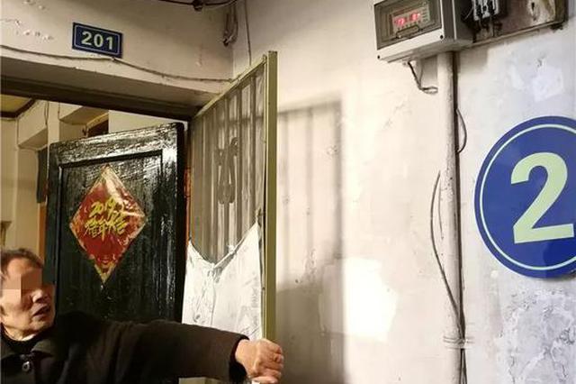 安装远程感应报警系统 1条短信救杭90岁独居老人的命