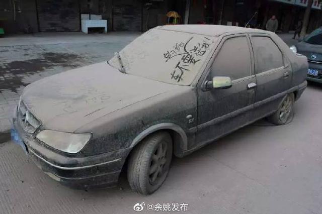 余姚市专项整治城区僵尸车 市民可拨打12345举报