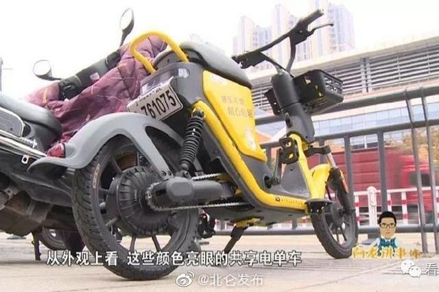 北仑街头出现共享电单车 1元可以骑5分钟配备安全头盔