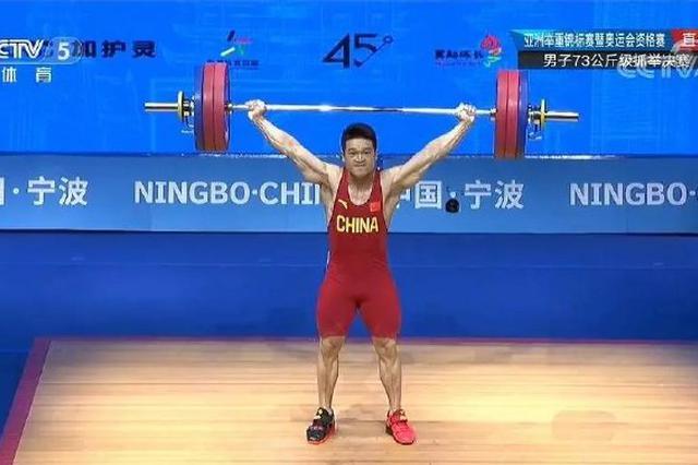 宁波老将石智勇再破世界纪录 拿到东京奥运会入场券
