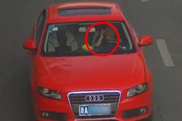 这动作别再做了 今年杭州开车使用手机已致14人死亡