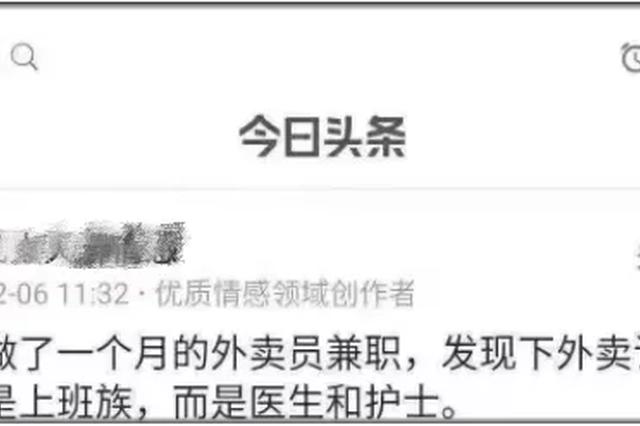 1分钟来了22位外卖小哥 杭州这群人是点外卖的主力军