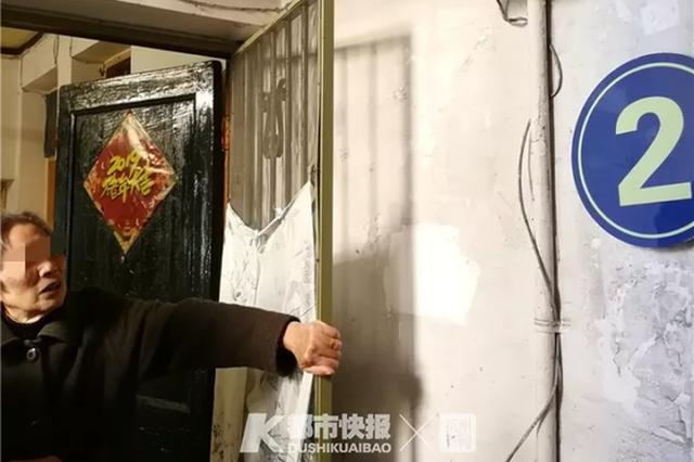 一条短信救了杭90岁独居老人的命 多亏社区工作人员