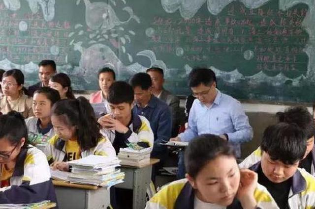 海曙三位支教老师获2019年贵州省脱贫攻坚先进