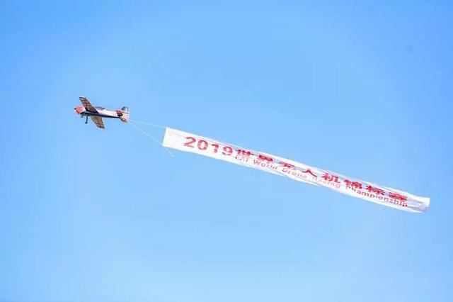 2019世界无人机锦标赛在宁波开幕 空中鏖战精彩上演