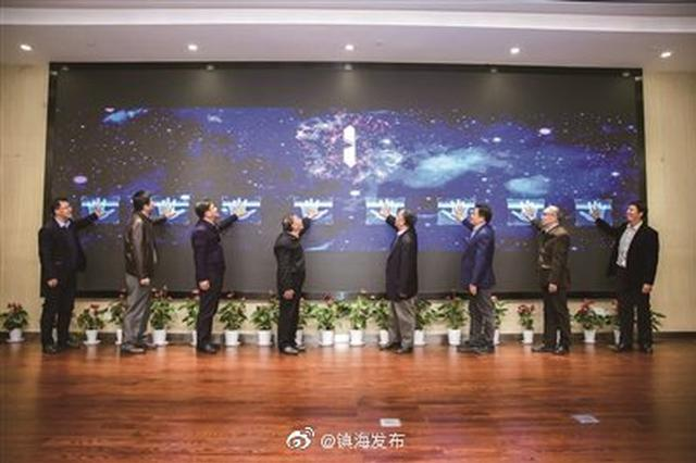 中国磁产业发展论坛在镇开幕
