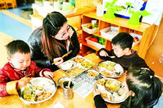 象山家长陪餐共享幸福食光 搭建家校共管平台