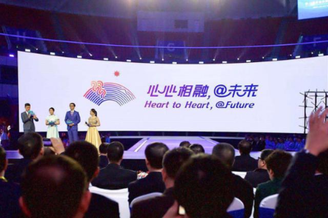 杭州亚运会主题口号正式揭晓:心心相融,@未来