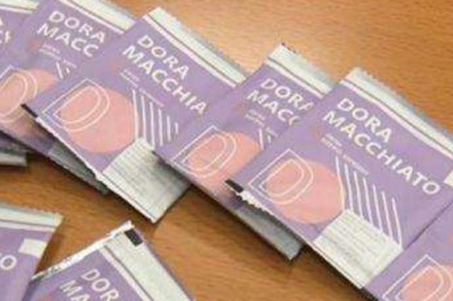 台州警方查获网红减肥咖啡 内含违禁药西布曲明