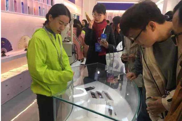 昨杭州亚运会倒计时1000天 首批特许商品零售店开业