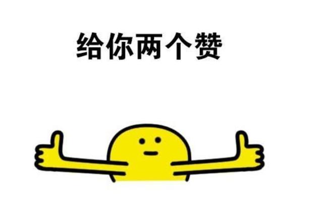 衢州104个优质农产品 有了共同的名字三衢味