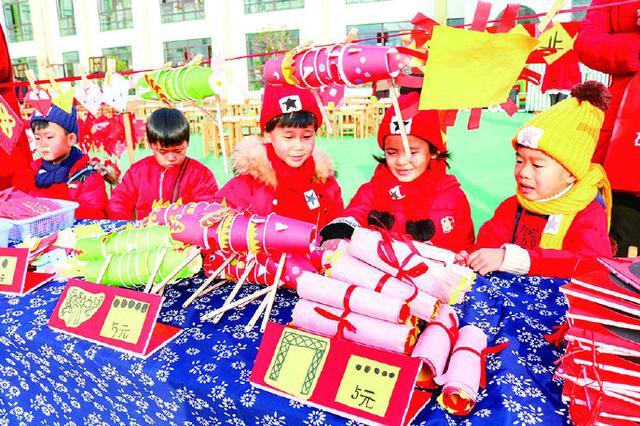 象山海岛幼儿园举办年货节 培养孩子爱乡爱岛情怀