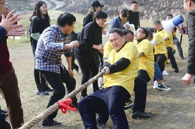 象山涂茨镇首届职工运动会举行 增进凝聚力与向心力