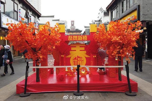 宁波鼓楼步行街装点一新 中国元素红红火火迎新年