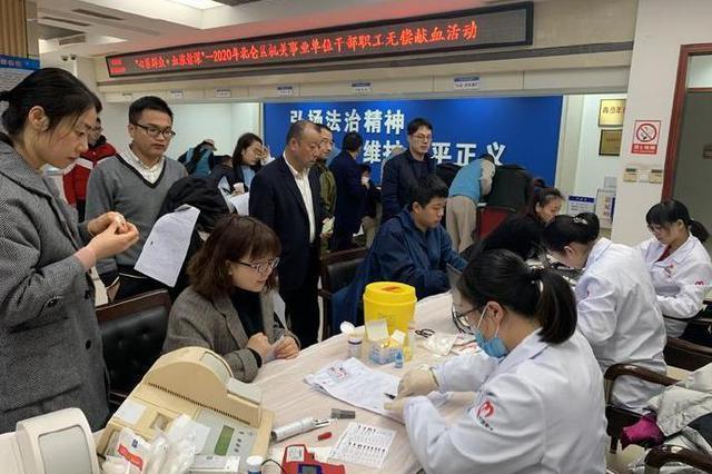 2019年北仑机关事业单位干部职工共献血30万毫升