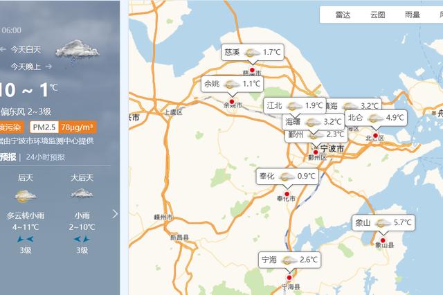 宁波今天多云到阴 夜里转阴有时有小雨