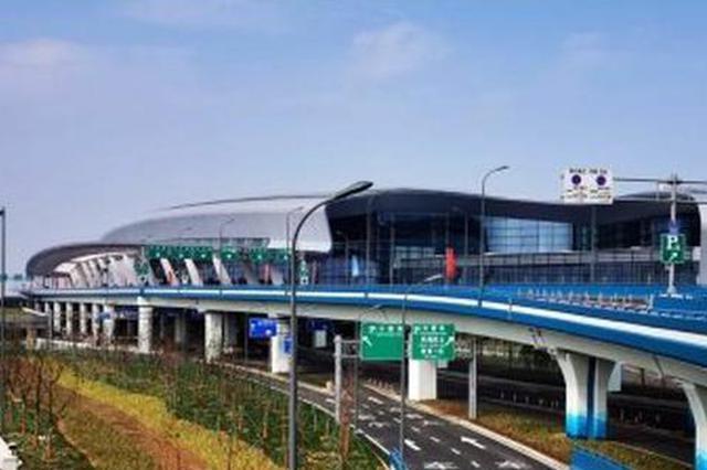 宁波机场2号航站楼最全出行攻略出炉 附停车收费表