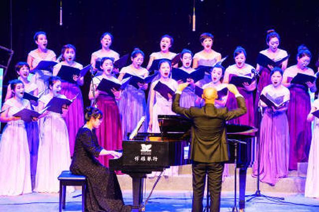 象山新年合唱音乐会暖心开唱 高雅艺术唱进百姓心里