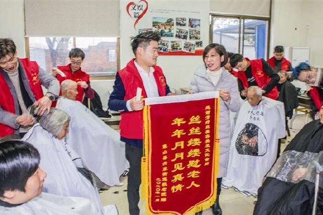 奉化理发师与丹东敬老院服务结对 丝丝缕缕慰老人