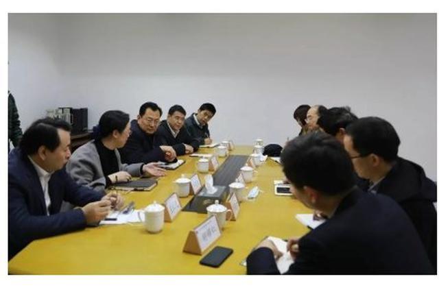 裘东耀检查新型冠状病毒感染的肺炎疫情防控工作