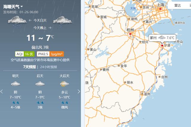 宁波今天阴有中雨 夜里转小雨