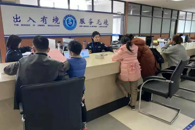 宁波出入境办证迎来高峰 期间各办证网点暂停受理
