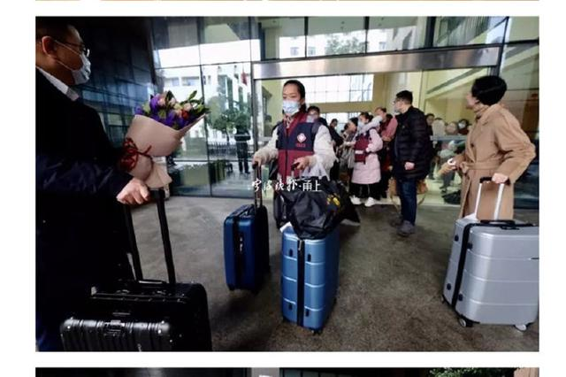 驰援武汉 宁波13名医护人员正月初一集结出征