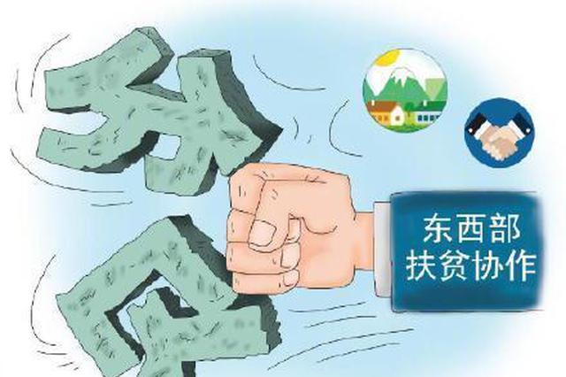 2019年浙江公共财政支持打好三大攻坚战