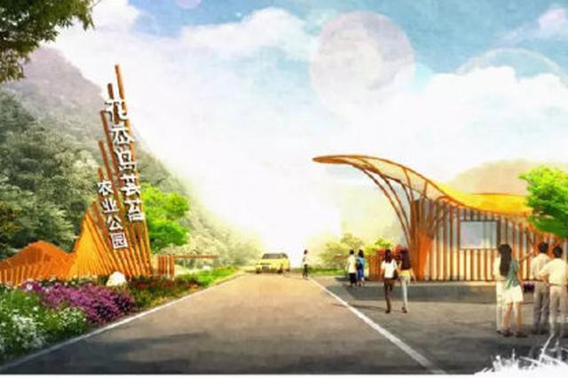 象山海岛大花园将建主题公园 家门口又多一处打卡点