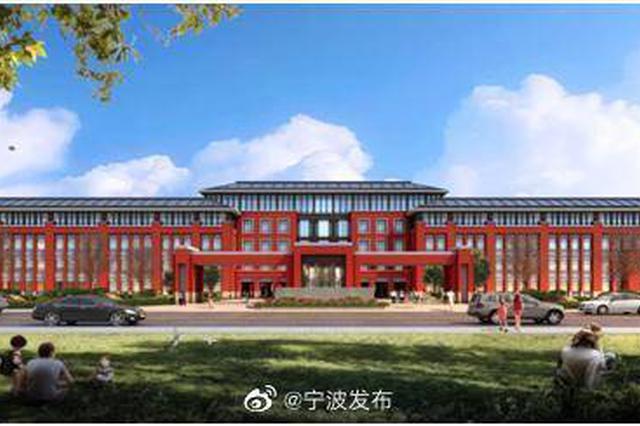浙师大附属慈溪实验学校将招生 属九年一贯公办学校