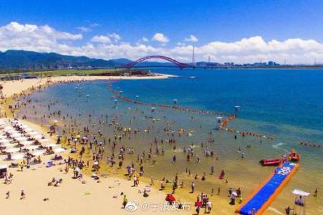 4月1日至5月31日 北仑三大景区将实行免费开放