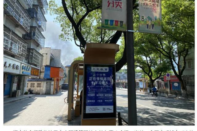 甬12条主干道将建文化长廊 两侧箱体广告要规范提升